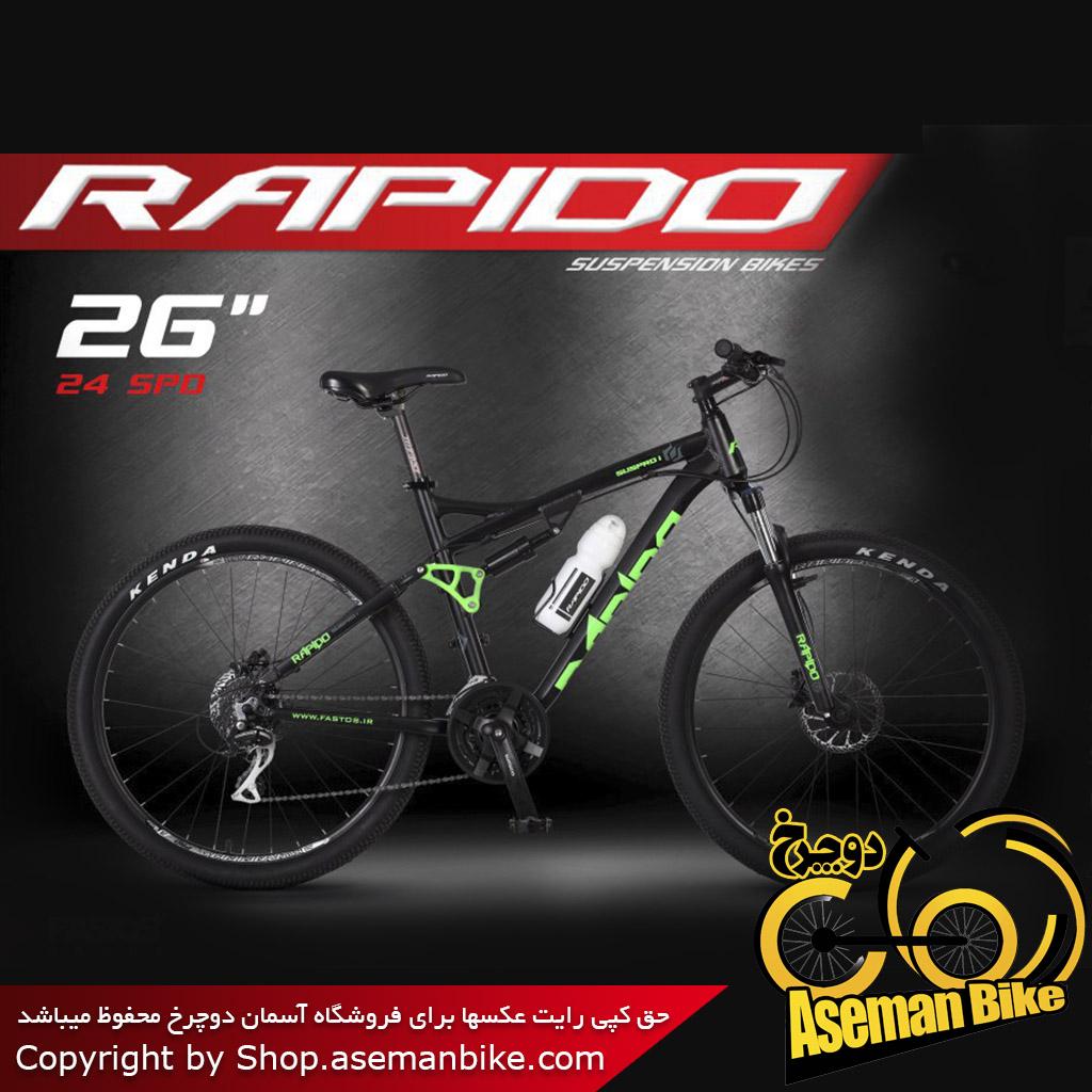 دوچرخه کوهستان فول ساسپنشن راپیدو مدل اس یو اس پرو1 سایز 26 2017 Rapido SUS Pro1