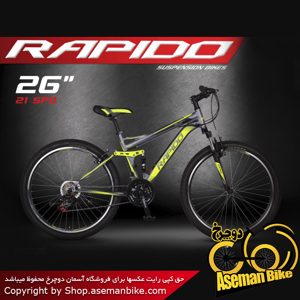 دوچرخه کوهستان فول ساسپنشن راپیدو مدل اس یو اس1 سایز 26 2017 Rapido SUS1