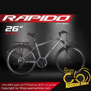 دوچرخه شهری راپیدو مدل تورینگ 1وی سایز 26 2017 Rapido Touring 1V