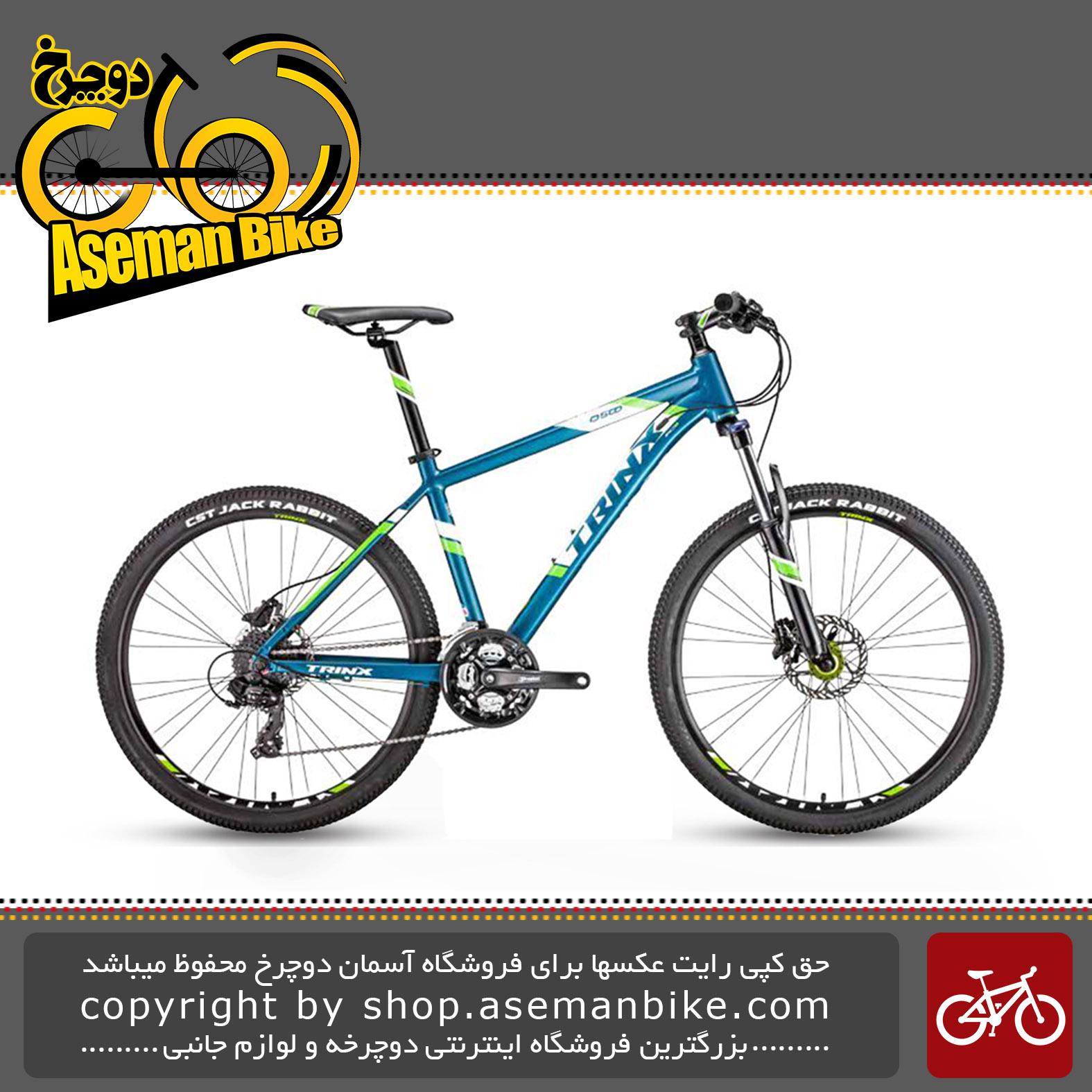 دوچرخه کوهستان ترینکس مدل دیسکاوری D500 سایز 26 Trinx Discovery D500