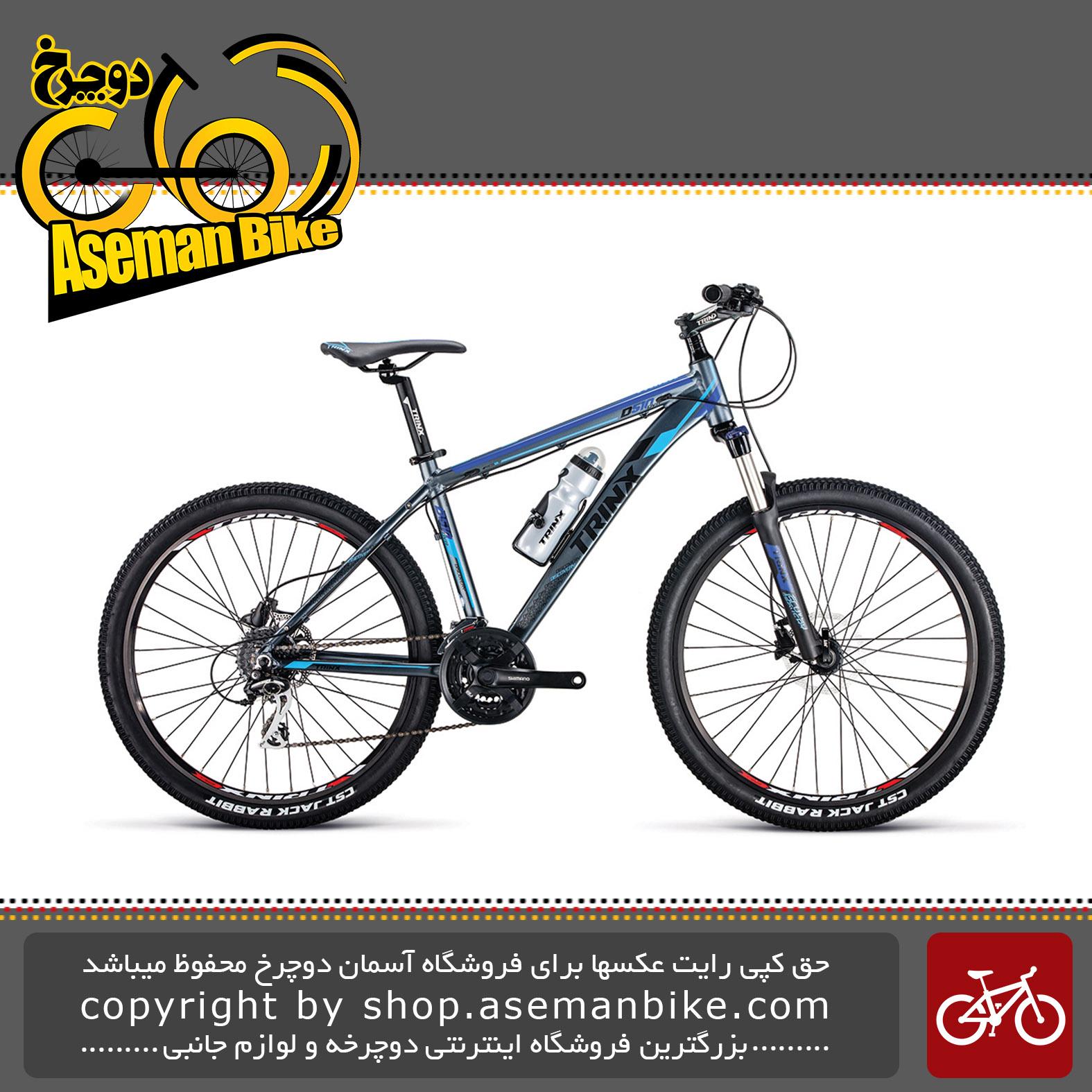 دوچرخه کوهستان ترینکس مدل D 510 سایز Trinx D 510 26