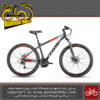 دوچرخه كوهستان ترينكس مدل M 116 Elite سايز 27.5 Trinx M 116 Elite