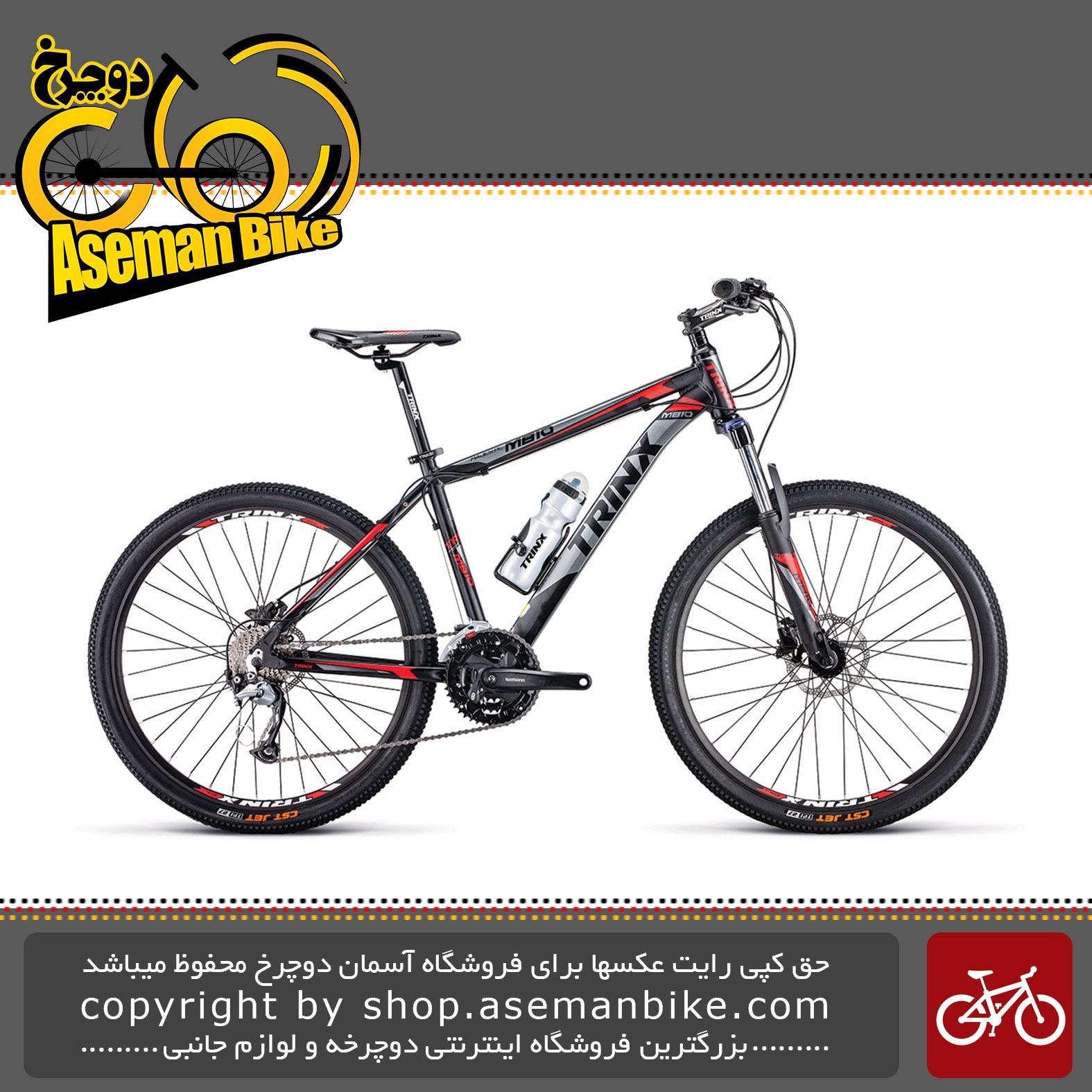 دوچرخه کوهستان ترینکس مدل M 810 سایز 26 Trinx M 810