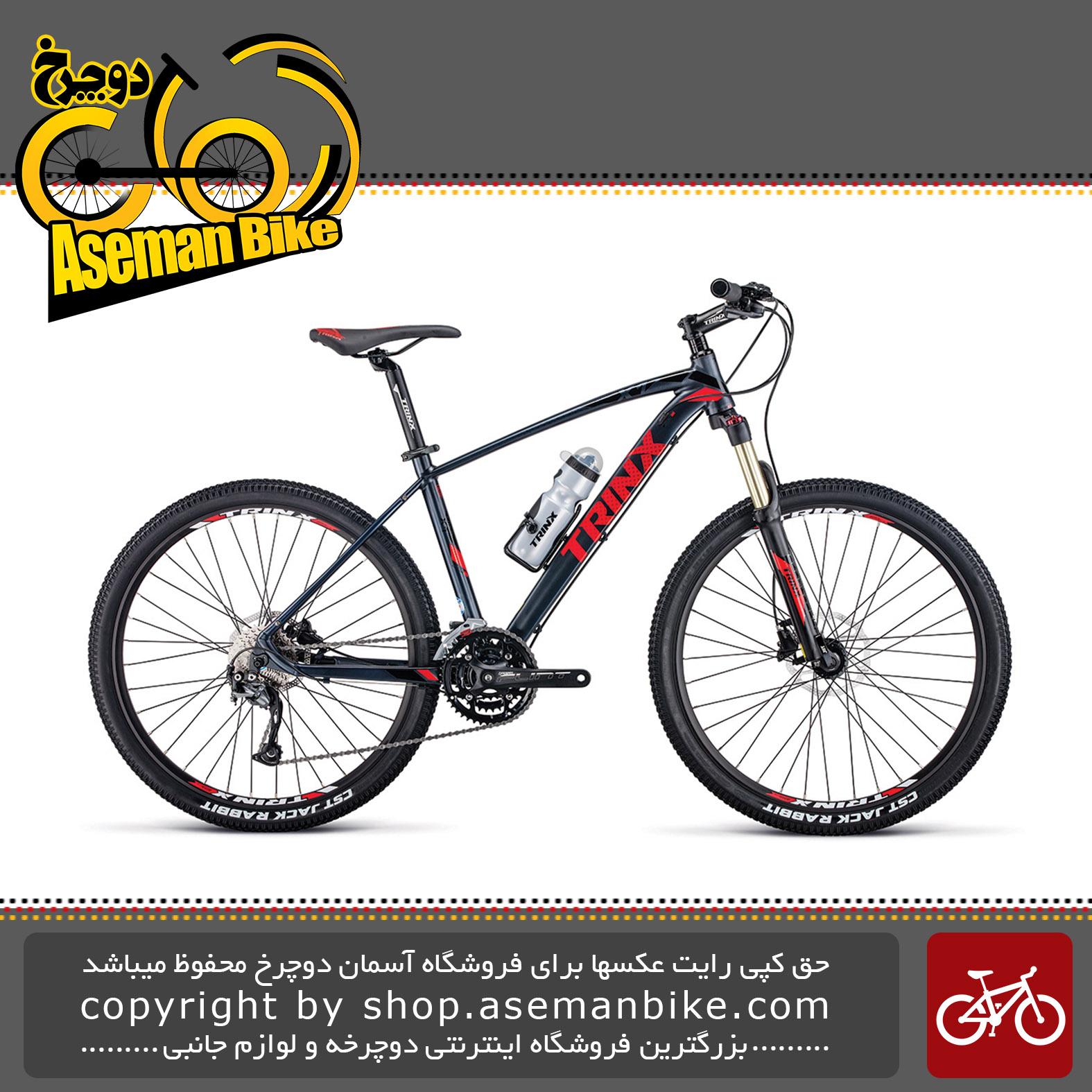دوچرخه کوهستان ترینکس مدل X1 سایز 26 Trinx X1