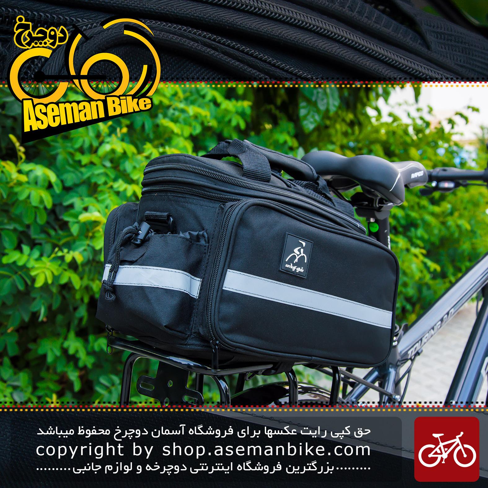 خورجین دوچرخه کاتهای سایکل Bag Bicycle Cathay Cycle
