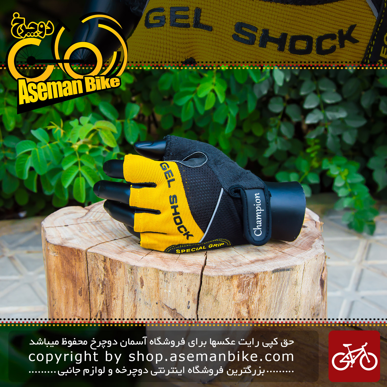 دستکش دوچرخه سواری دینامیک زرد مشکی Dynamic Gloves