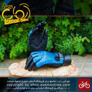 دستکش دوچرخه سواری دینامیک آبی مشکی Dynamic Gloves
