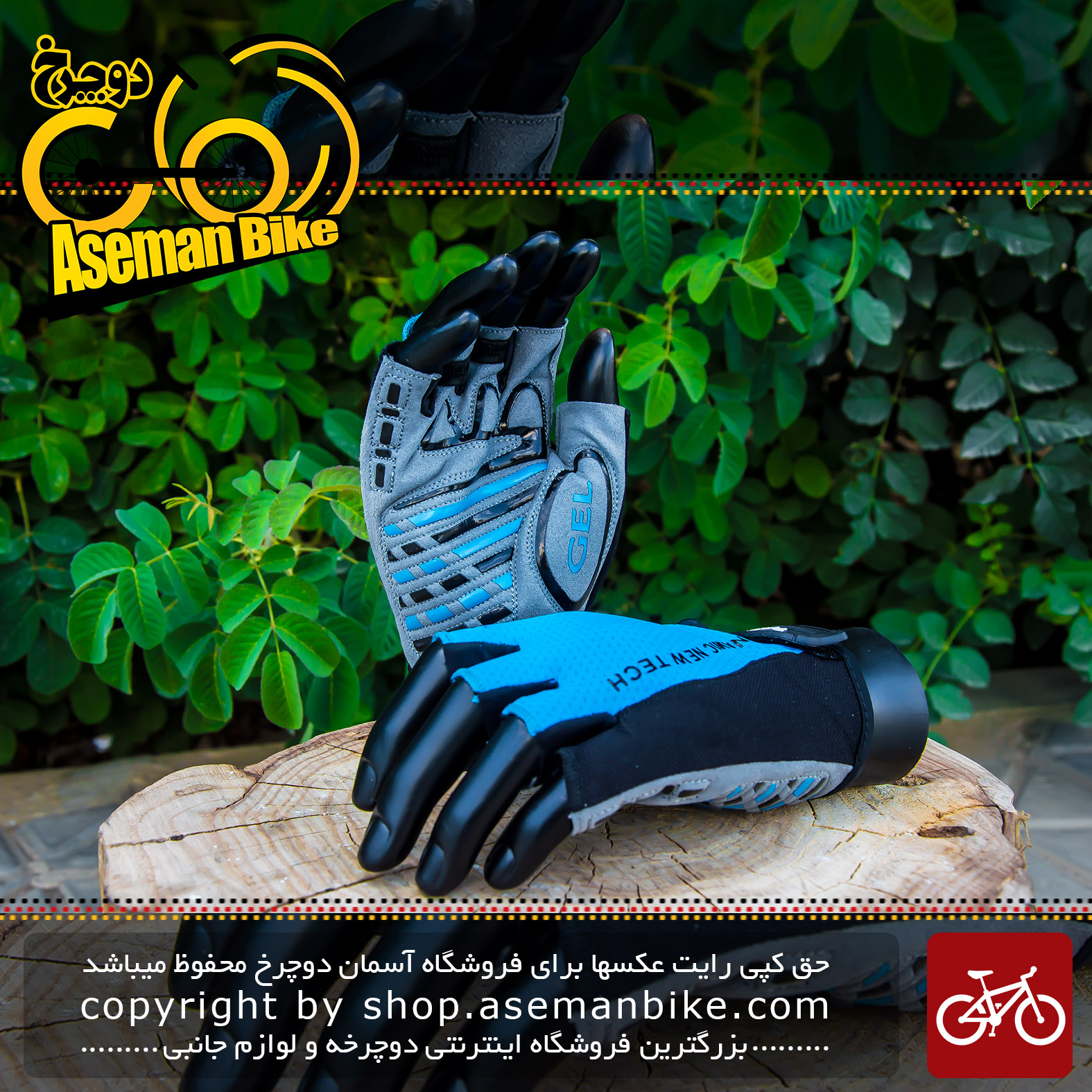 دستکش دوچرخه سواری دینامیک آبی Dynamic Gloves