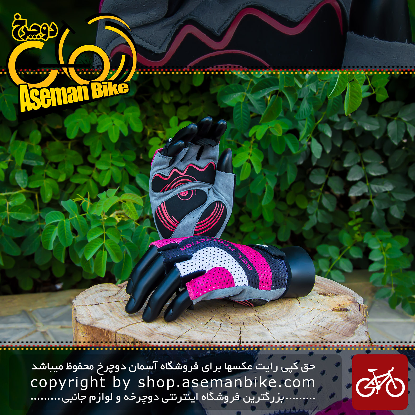 دستکش دوچرخه سواری دینامیک صورتی مشکی Dynamic Gloves