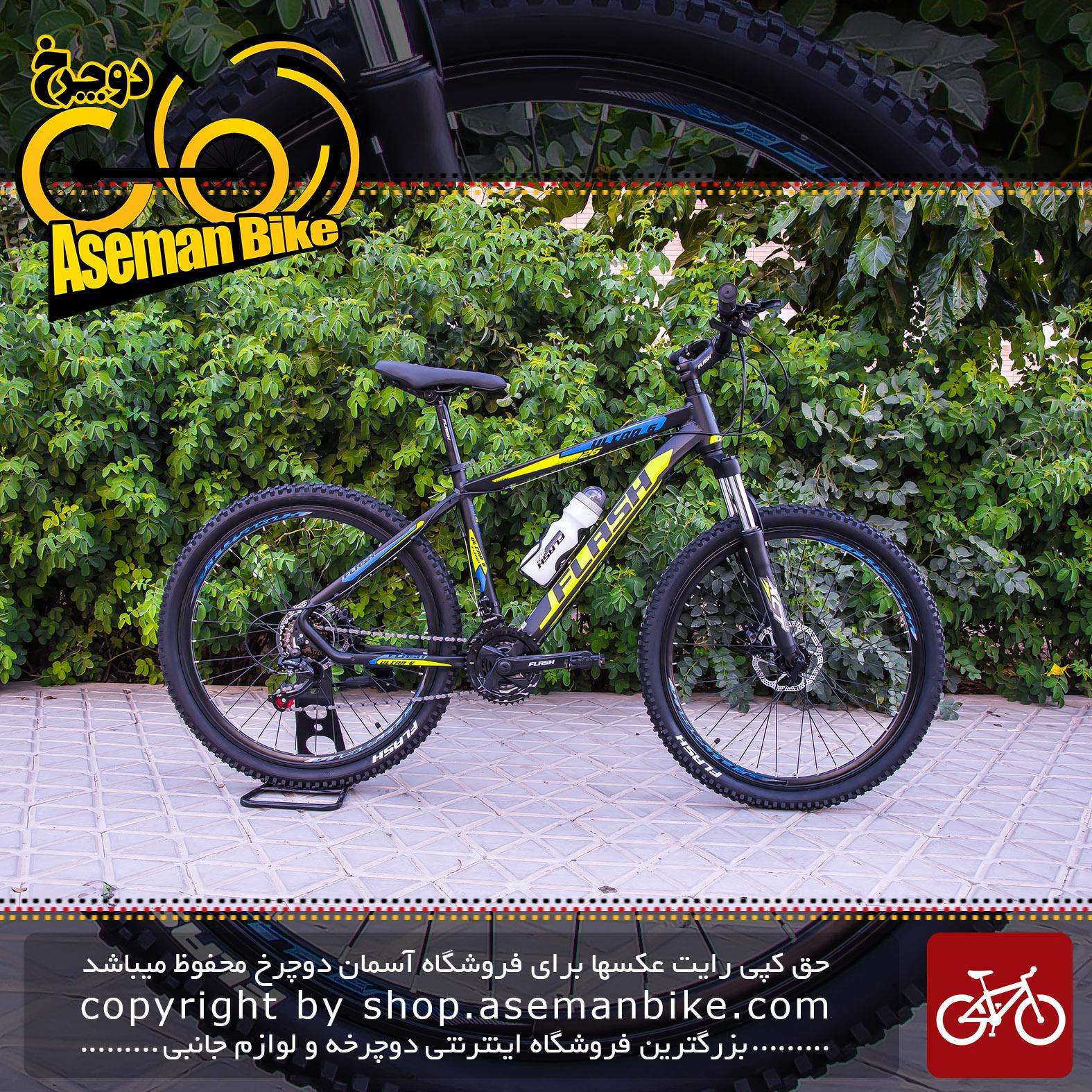 دوچرخه کوهستان فلش مدل اولترا 6 سایز 26 Flash Ultra 6