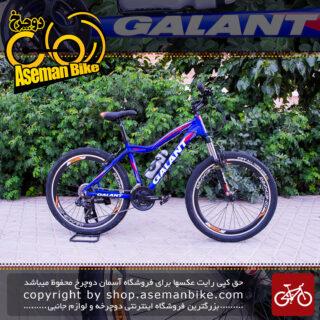 دوچرخه کوهستان گالانت مدل جی 1410 سایز 26 Galant Mountain Bike G1410