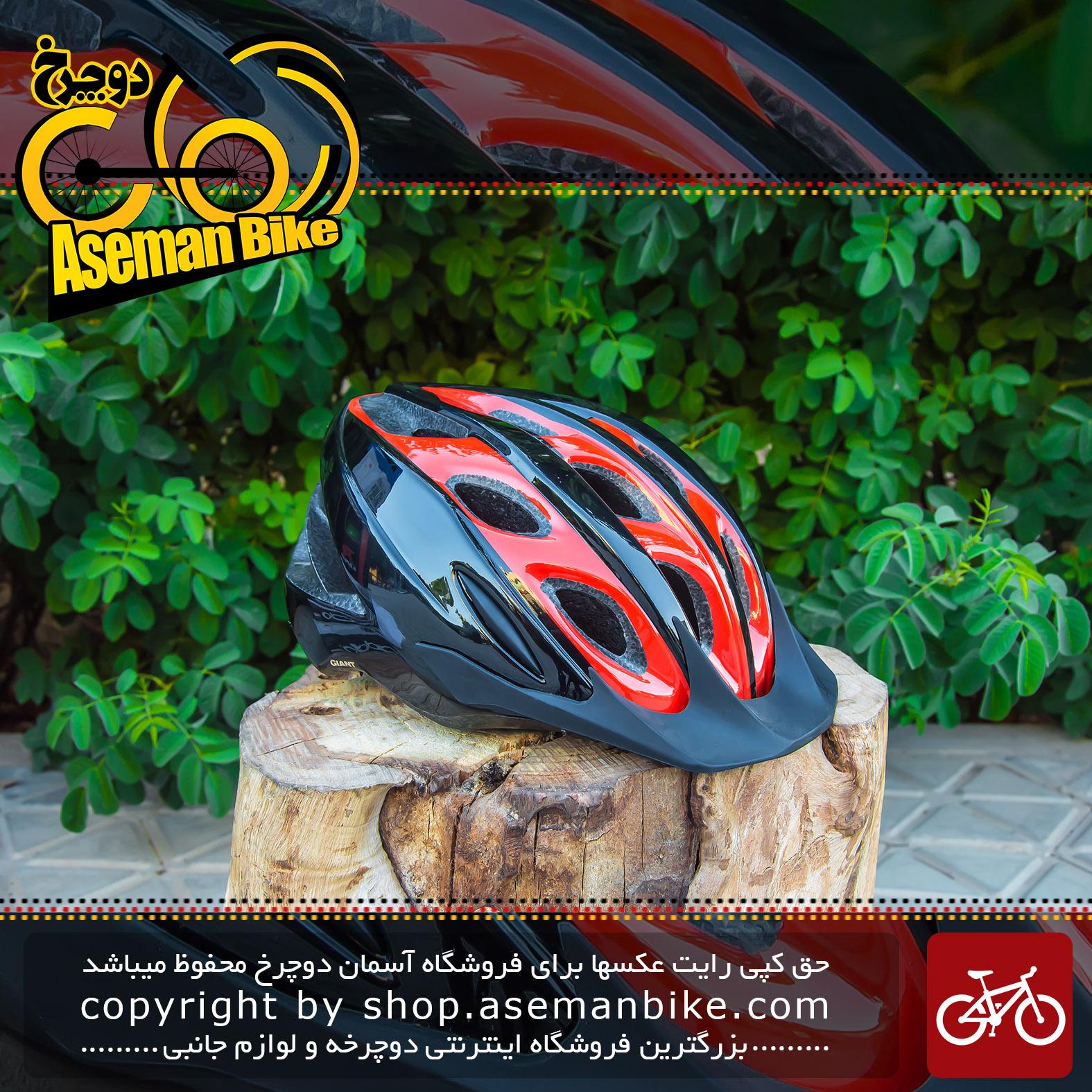 کلاه دوچرخه سواری جاينت مدل هوریزون Giant Horizon Bicycle Helmet