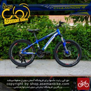 دوچرخه کوهستان اینتنس مدل چمپیون 4 سایز 26 Intense Champion 4