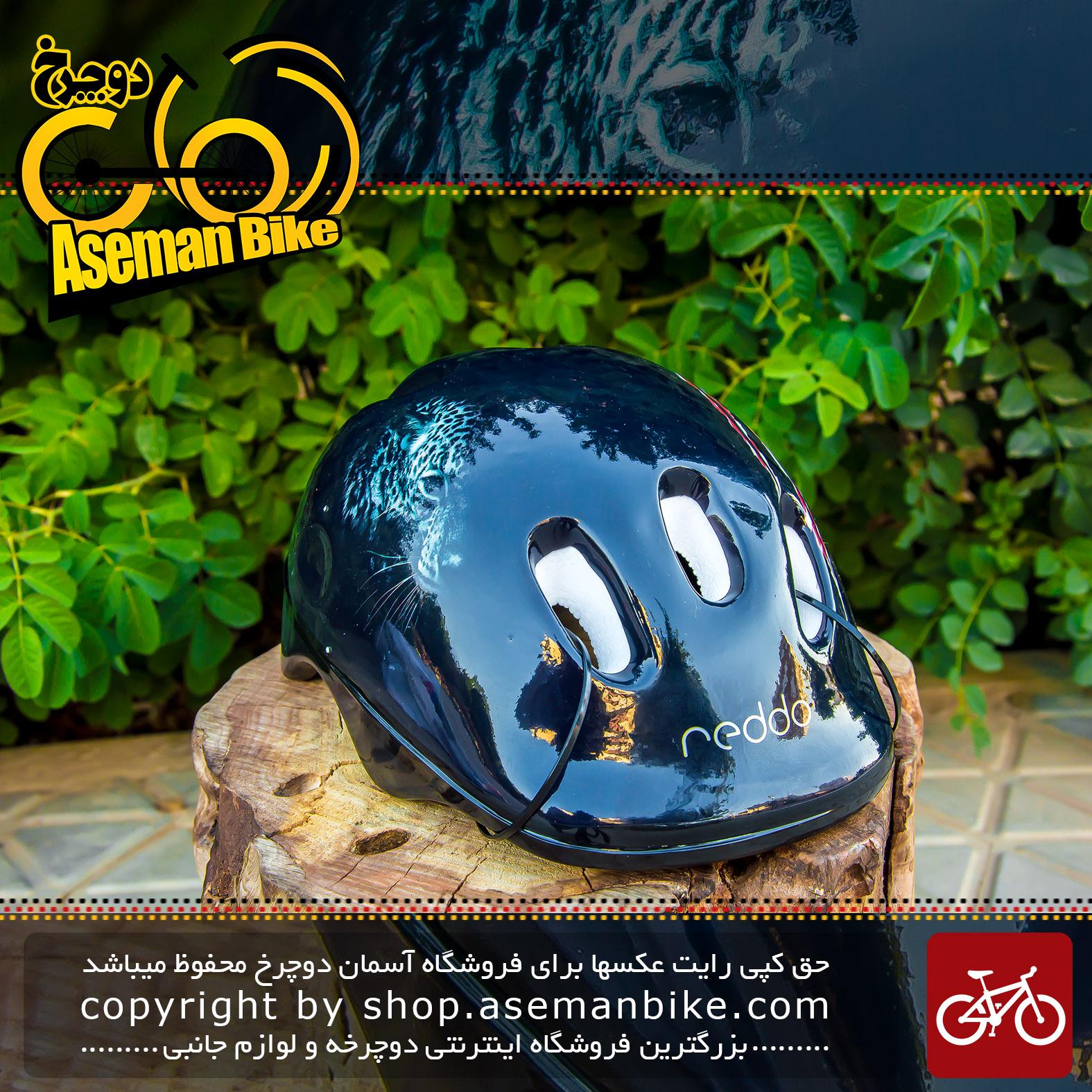 کلاه دوچرخه سواری بچه گانه ردو مشکی Reddo Bicycle Kids Helmet