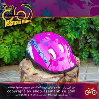 کلاه دوچرخه سواری بچه گانه ردو صورتی Reddo Bicycle Kids Helmet