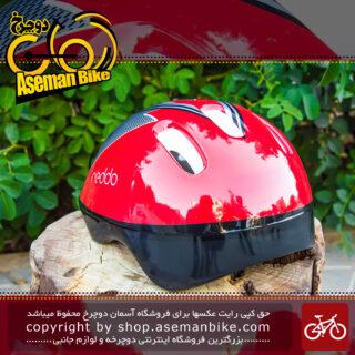 کلاه دوچرخه سواری بچه گانه ردو قرمز Reddo Bicycle Kids Helmet
