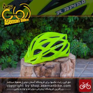کلاه دوچرخه سواری راپیدو سبز Rapido Bicycle Helmet