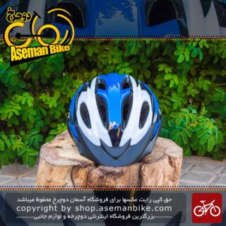کلاه دوچرخه سواری ردو آبی Reddo Bicycle Helmet
