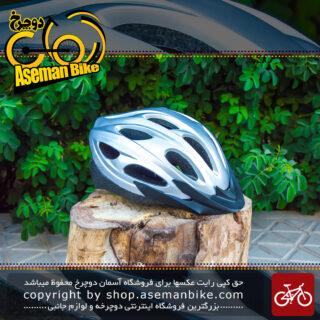 کلاه دوچرخه سواری ردو نقره ای Reddo Bicycle Helmet