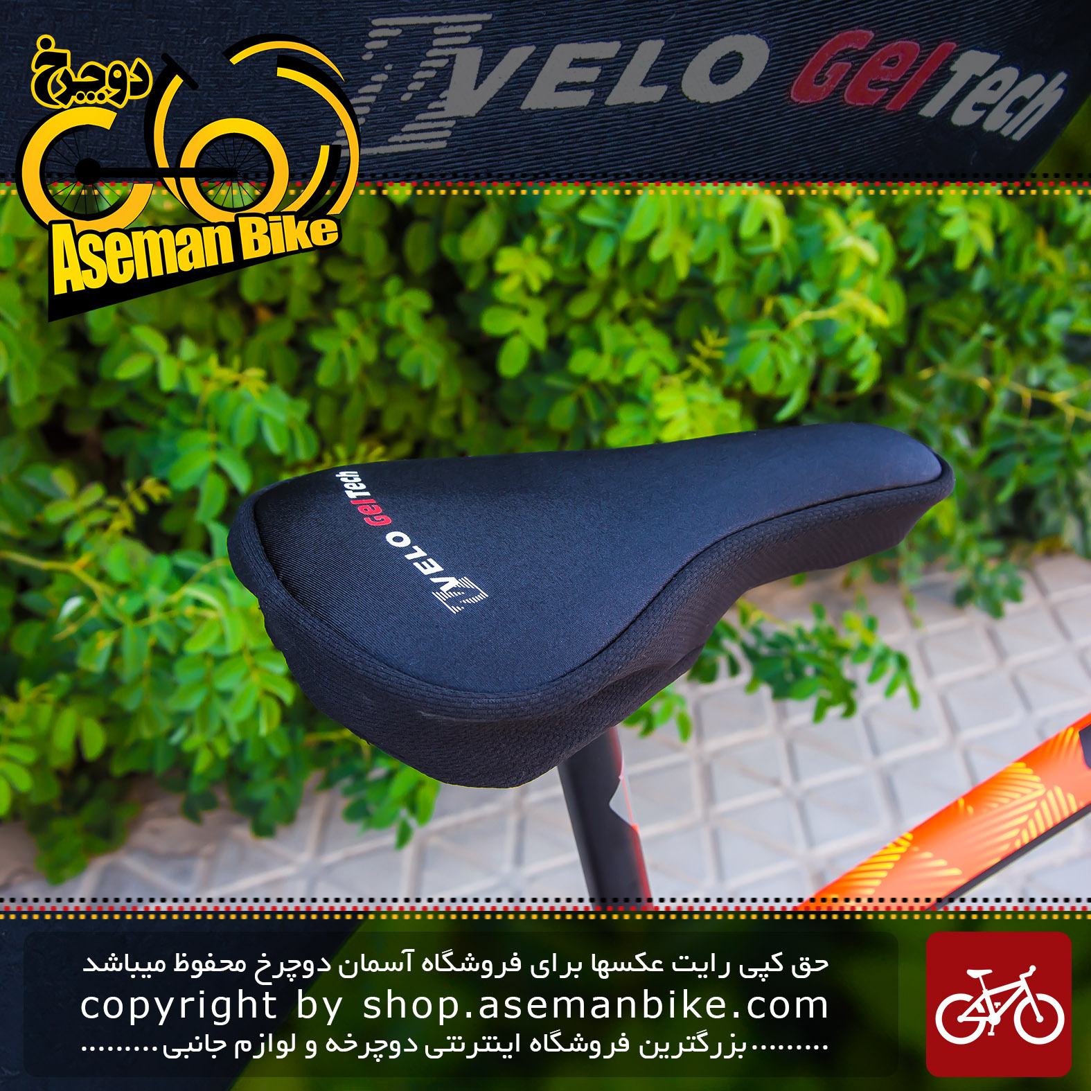 روکش زین دوچرخه ژله ای ولو Velo Gel Tech Bicycle Saddle Cover