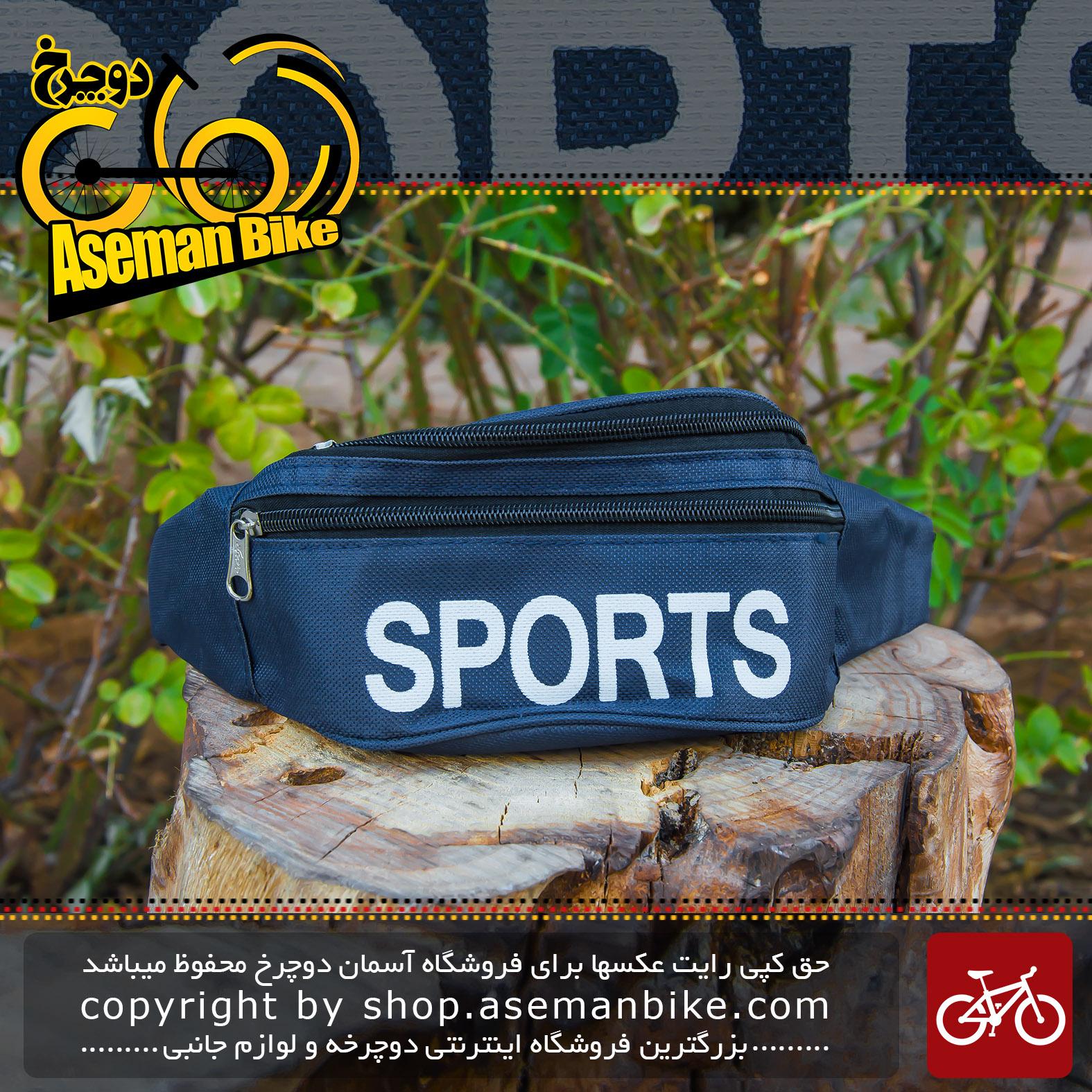 کیف کمری اسپرت Sport Bag Waist