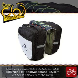 کیف خورجینی دوچرخه مدل Bicycle Bag MG05