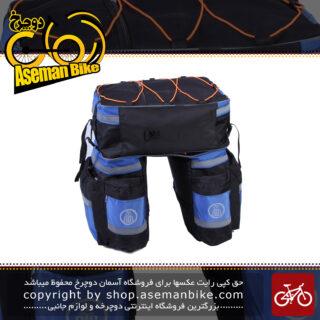 کیف خورجینی دوچرخه مدل Bicycle Bag MG09