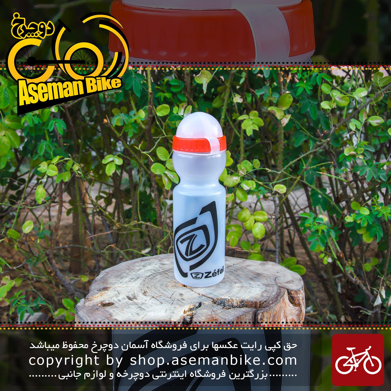 قمقمه دوچرخه زفال مشکی نارنجی ۷۵۰ سی سی Zefal Bicycle Bottle 750 CC