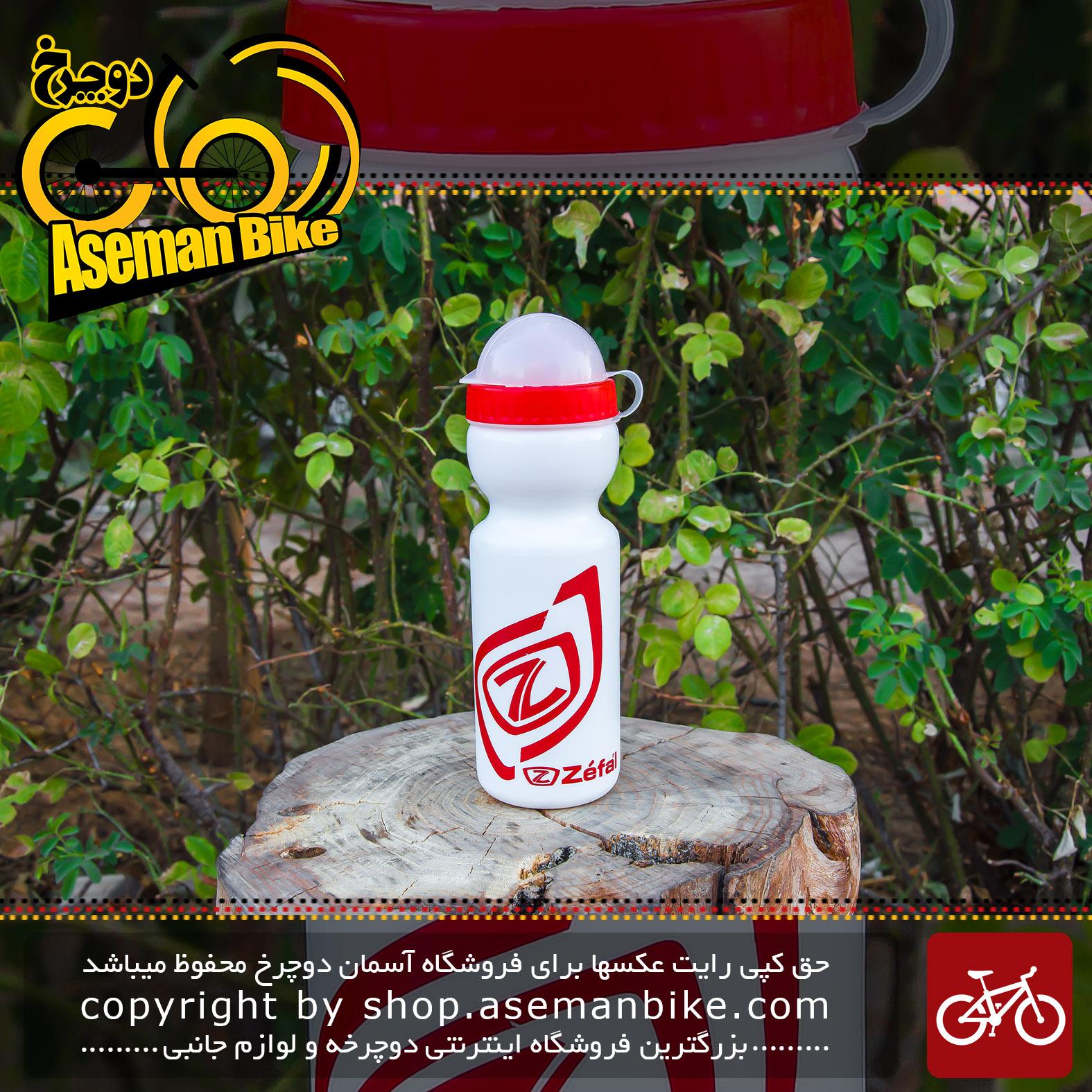 قمقمه دوچرخه زفال قرمز ۷۵۰ سی سی Zefal Bicycle Bottle 750 CC