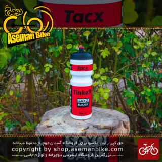 قمقمه تیمی دوچرخه قرمز تکس مدل ساکسو 750 سی سی Tacx Tinkoff Saxo Team