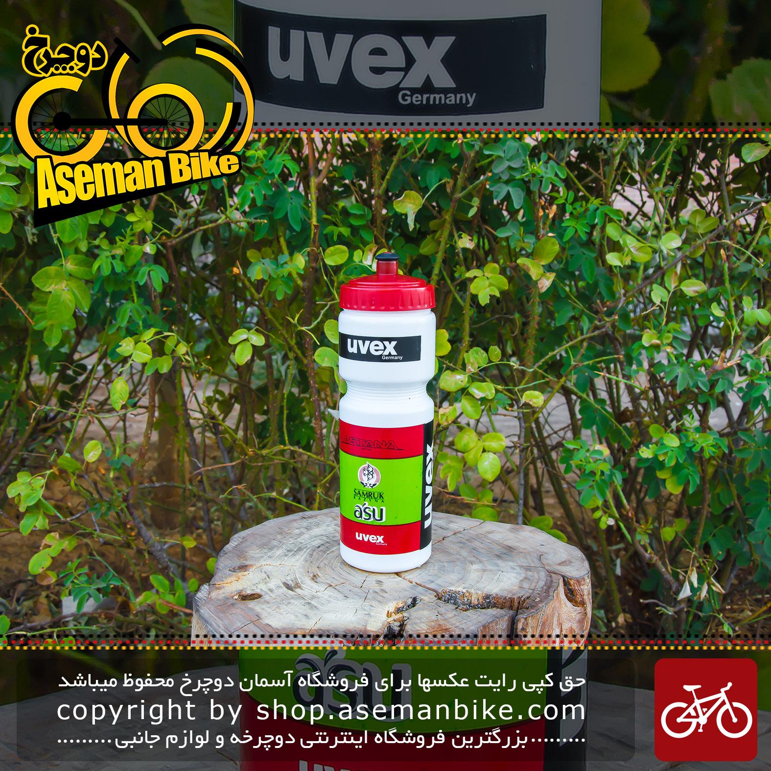 قمقمه تیمی دوچرخه یووکس سبز قرمز مدل آسو 750 سی سی Uvex Astana Asu Team