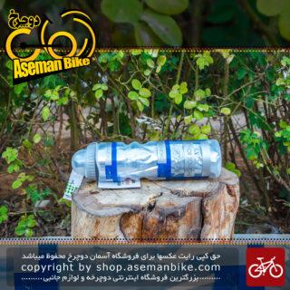 قمقمه دوچرخه دوجداره گریپ آبی 700 سی سی Grip Thermos Bottle