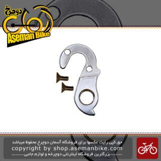 گوشواره شانژمان دوچرخه مدل 12 Derailleur Hanger