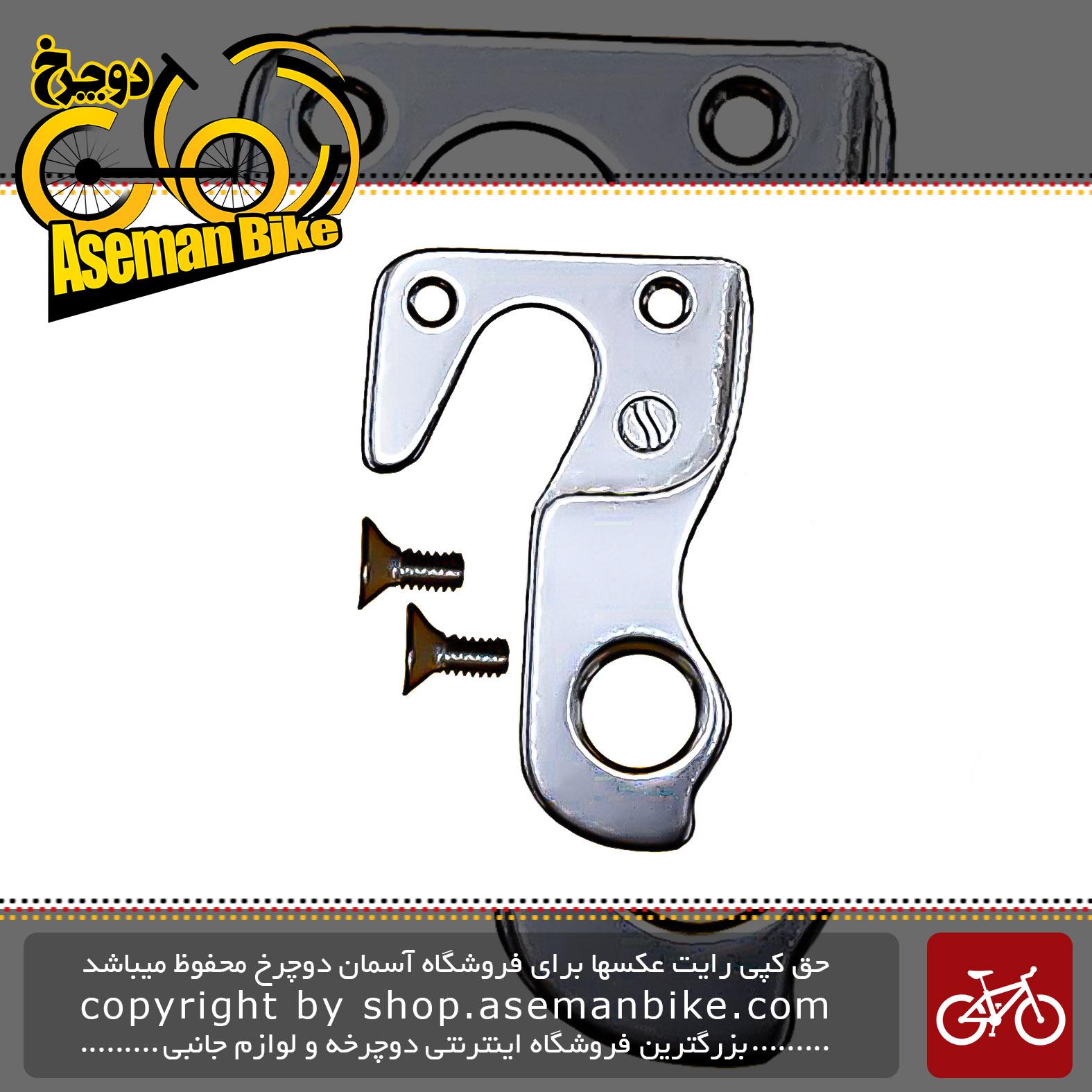 گوشواره شانژمان دوچرخه مدل 09 Derailleur Hanger