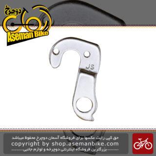 گوشواره شانژمان دوچرخه مدل 14 Derailleur Hanger