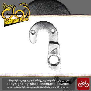 گوشواره شانژمان دوچرخه مدل 08 Derailleur Hanger