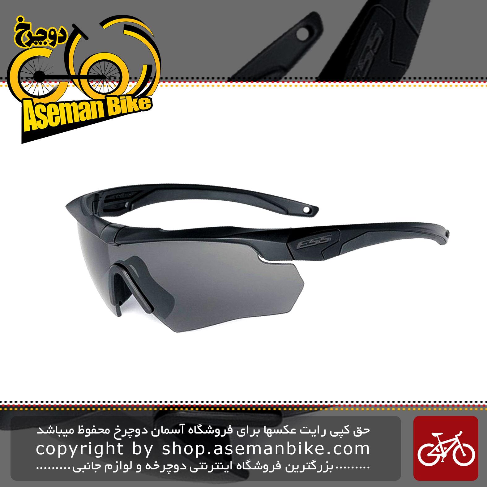 عینک دوچرخه سواری ای اس اس مدل Bicycle Glasses ESS Cross