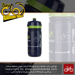 قمقمه سی بی تی ایتالیا مدل اندورا Bicycle Bottle Endura