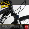 دوچرخه کوهستان هرو دابل پیک سایز 29 Haro Double Peak Sport