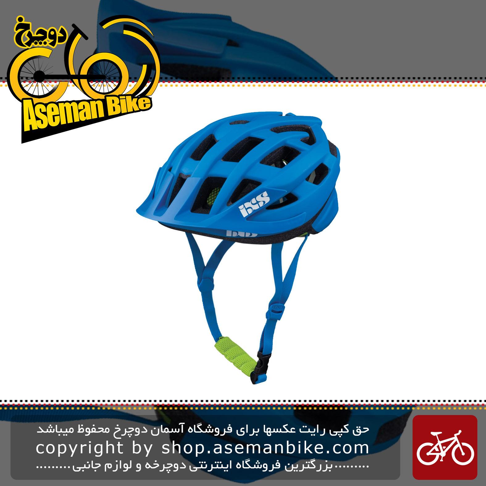 کلاه ایمنی دوچرخه آی ایکس اس مدل Kronos Blue-Sm