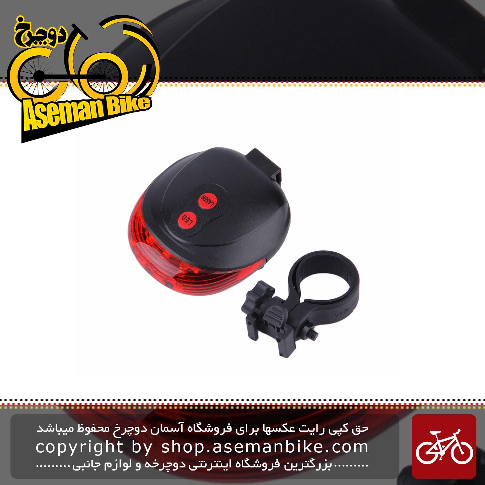 چراغ عقب دوچرخه مدل لیزر لایت UA-Laser Light