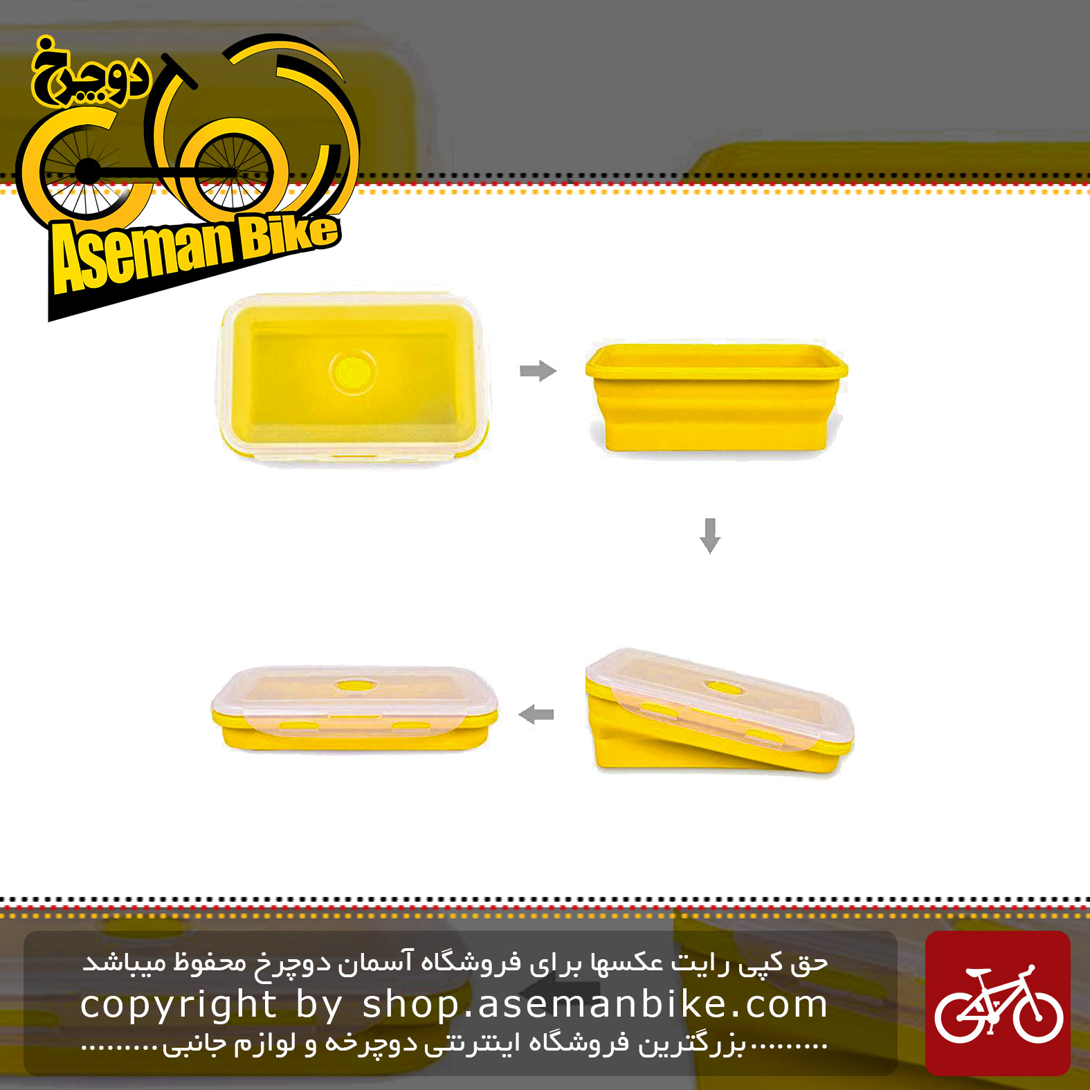 ظرف سیلیکونی کوهنوردی فولدابل Foldable Silicone Lunch Box