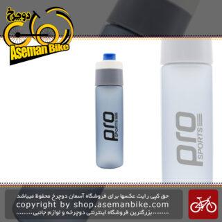 قمقمه اسپری دار پرو اسپرت مدل Bottle Pro Sport VM003