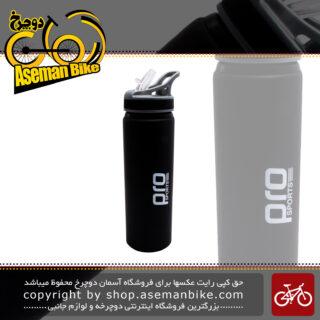 قمقمه پرو مدل PS004 ظرفیت 0.75 لیتر Bottle Pro Sport Black