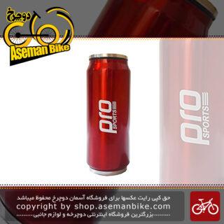 قمقمه دوچرخه پرو کد Bicycle Bottle Pro B9