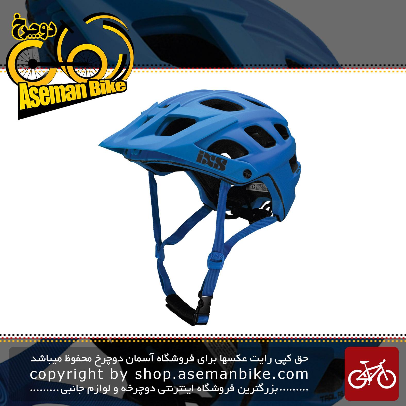 کلاه ایمنی دوچرخه آی ایکس اس مدل IXS Trail Rs Evo Blue