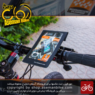 نگه دارنده موبایل اس کی اس مخصوص دوچرخه SKS Germany Phone Holder