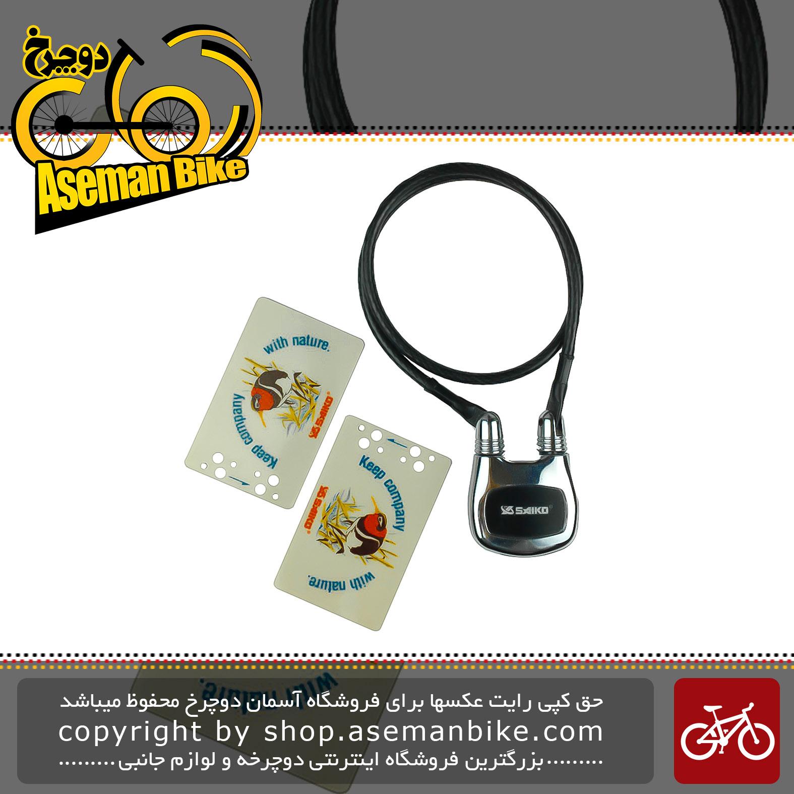 قفل کارتی سایکو کد Saiko Card Lock 3W-SM