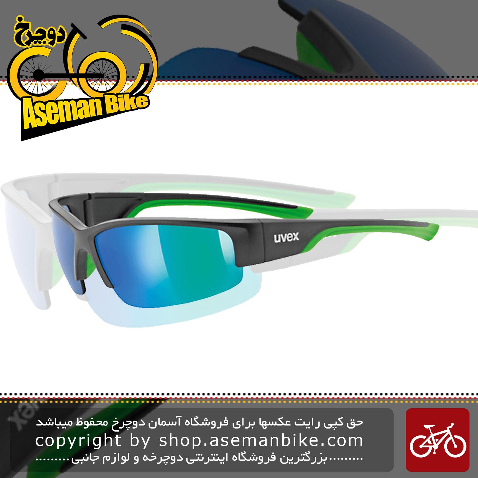 عینک دوچرخه سواری یووکس مدل215 سبز UVEX Bicycle Glasses
