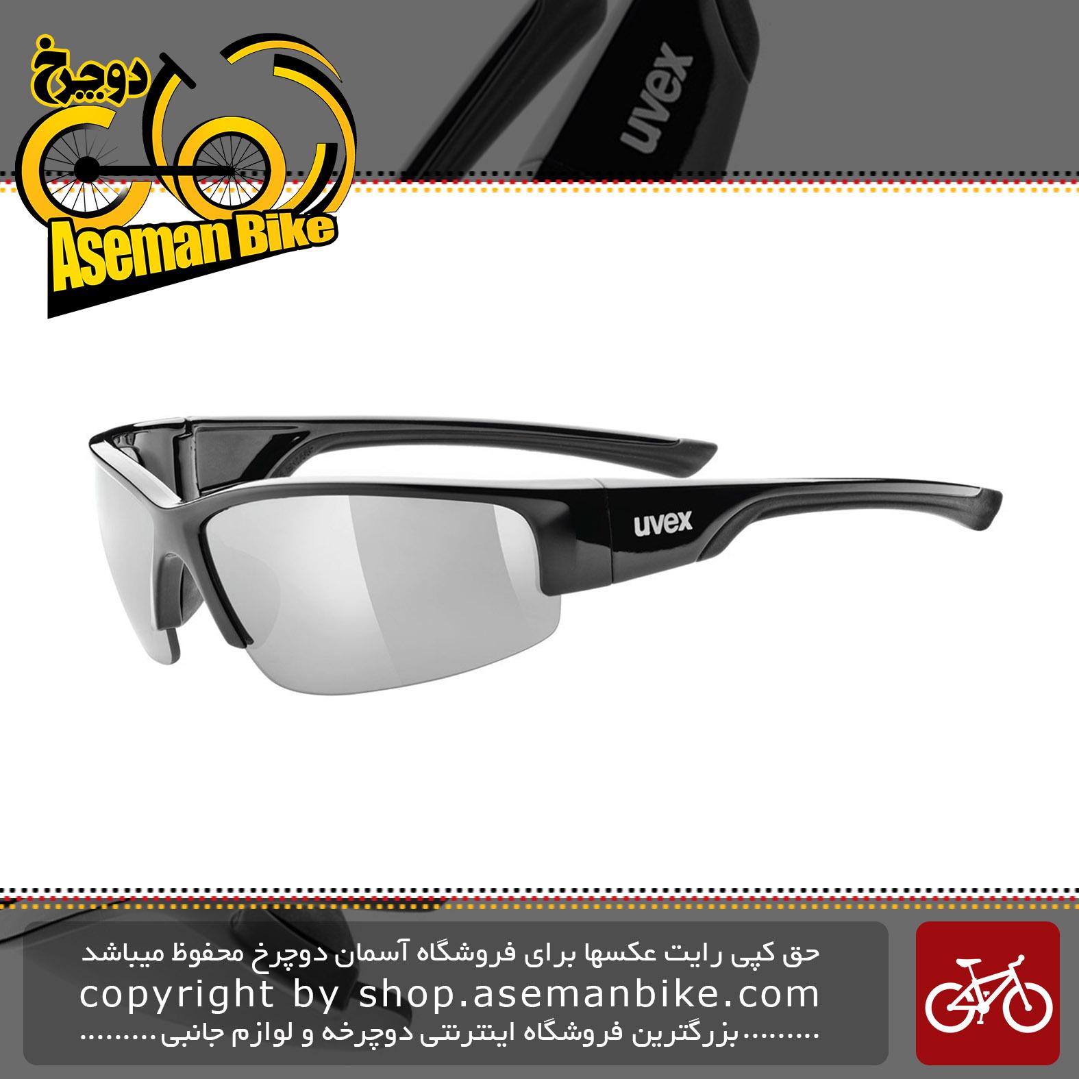 عینک دوچرخه سواری یووکس مدل 215 بی رنگ Uvex Sport Style Glasses